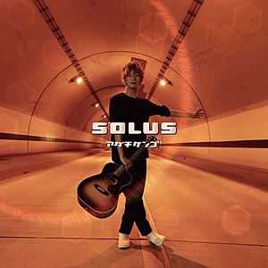 4th single SOLUS:photo