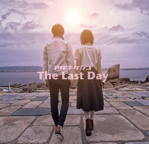 4th mini album「The Last Day」:photo